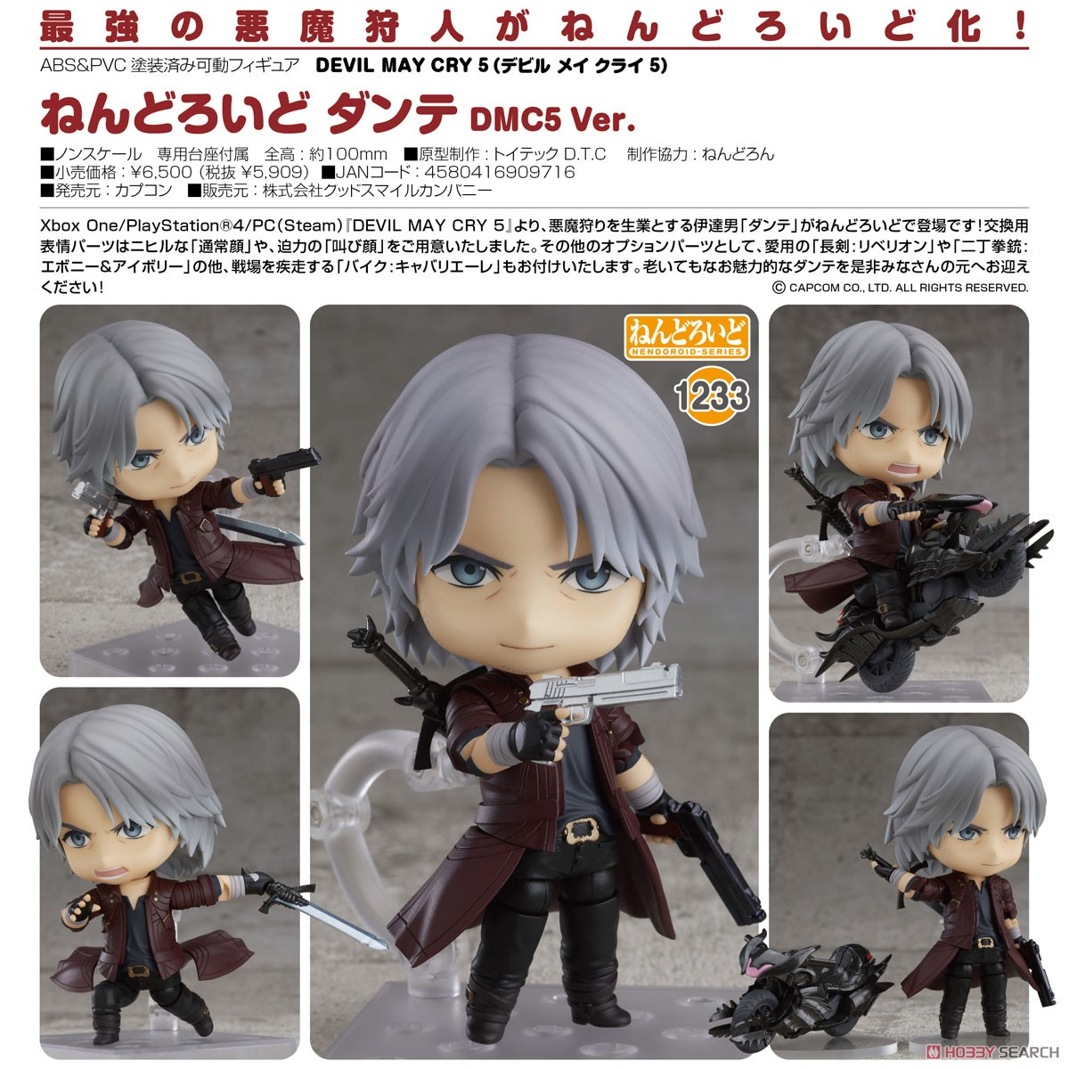 In STOCK Nendoroid Devil May Cry 5 Dante 1233 Action Figure DMC5 Ver