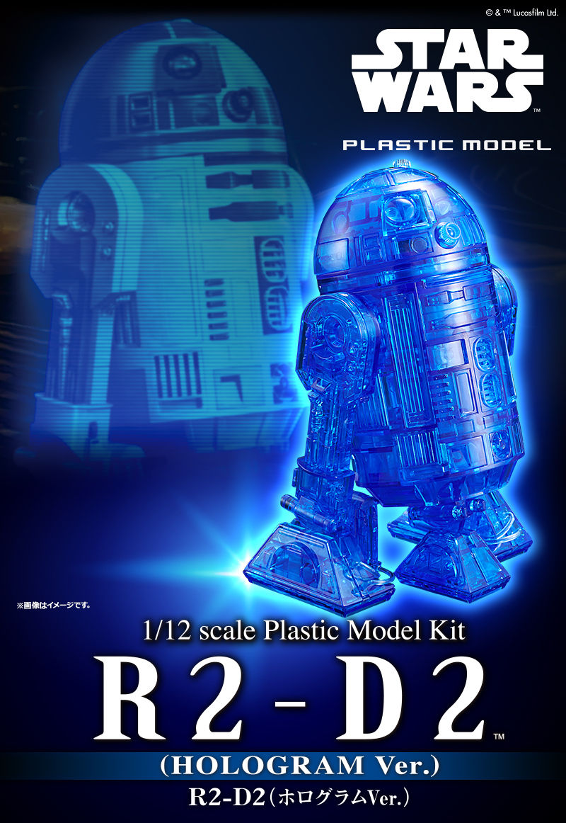 Rogue One Bandai Star Wars K-2SO 1//12 Scale Plastic Model Kit A Star Wars