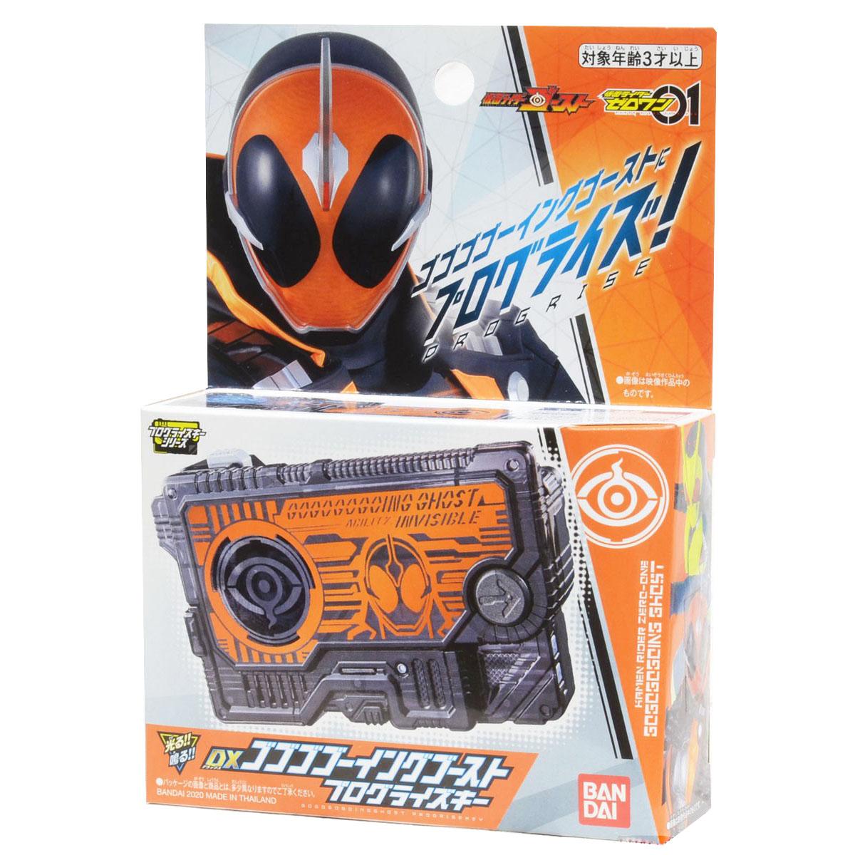BANDAI Kamen Rider Zero-One GoGoGo Going Ghost Progrise Key JAPAN OFFICIAL