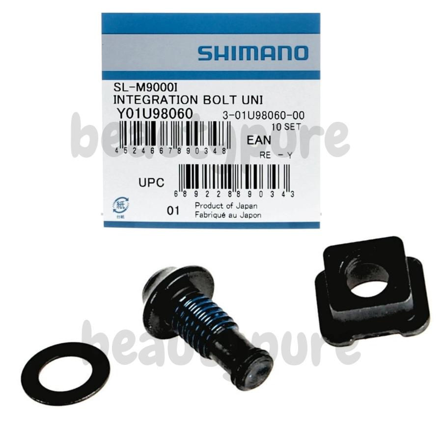 Shimano XT M8000 I-Spec II Integration Bolt Unit