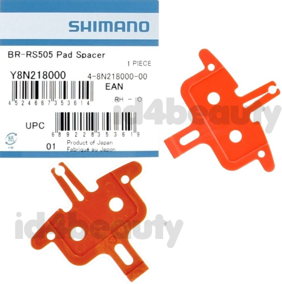 Shimano BR-RS505 Bleeding Spacer for Hydraulic Road Disc Brake BR-RS405 BR-RS805