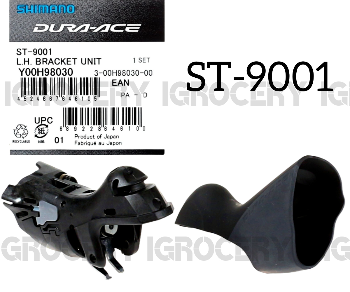 Shimano Dura-Ace ST-9000-R Main Shifter//Brake Lever Assembly Right Hand