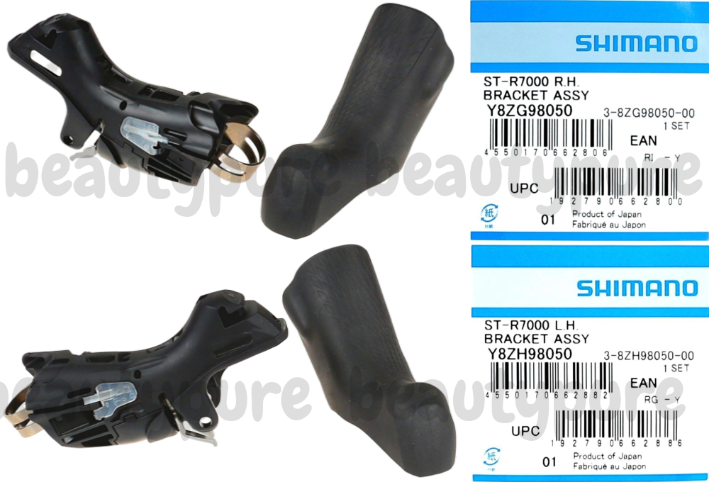 bicycle parts Pair Shimano 105 ST-R7000 2x11S Dual-Control Lever Left /& Right