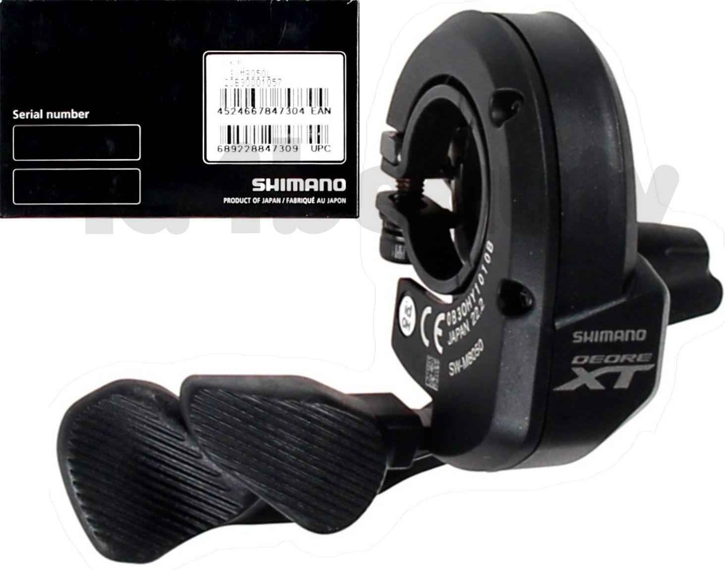 ISWM8050L Left Only Shimano XT Di2 SW-M8050 Firebolt Shifter 3//2-Speed