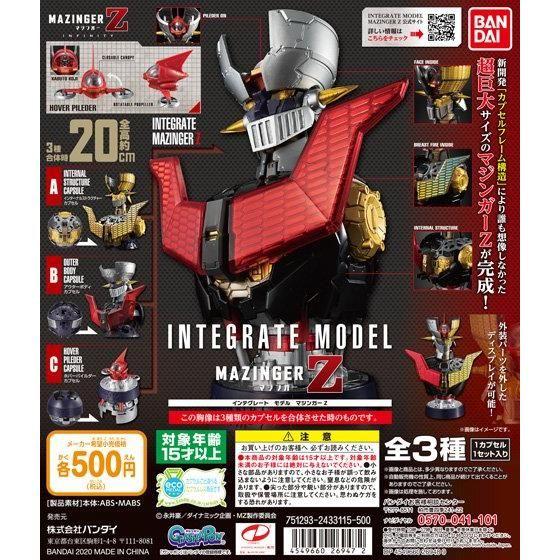 NEW BANDAI MAZINGER Z INTEGRATE MODEL Set of 3 Capsule Toy Figure