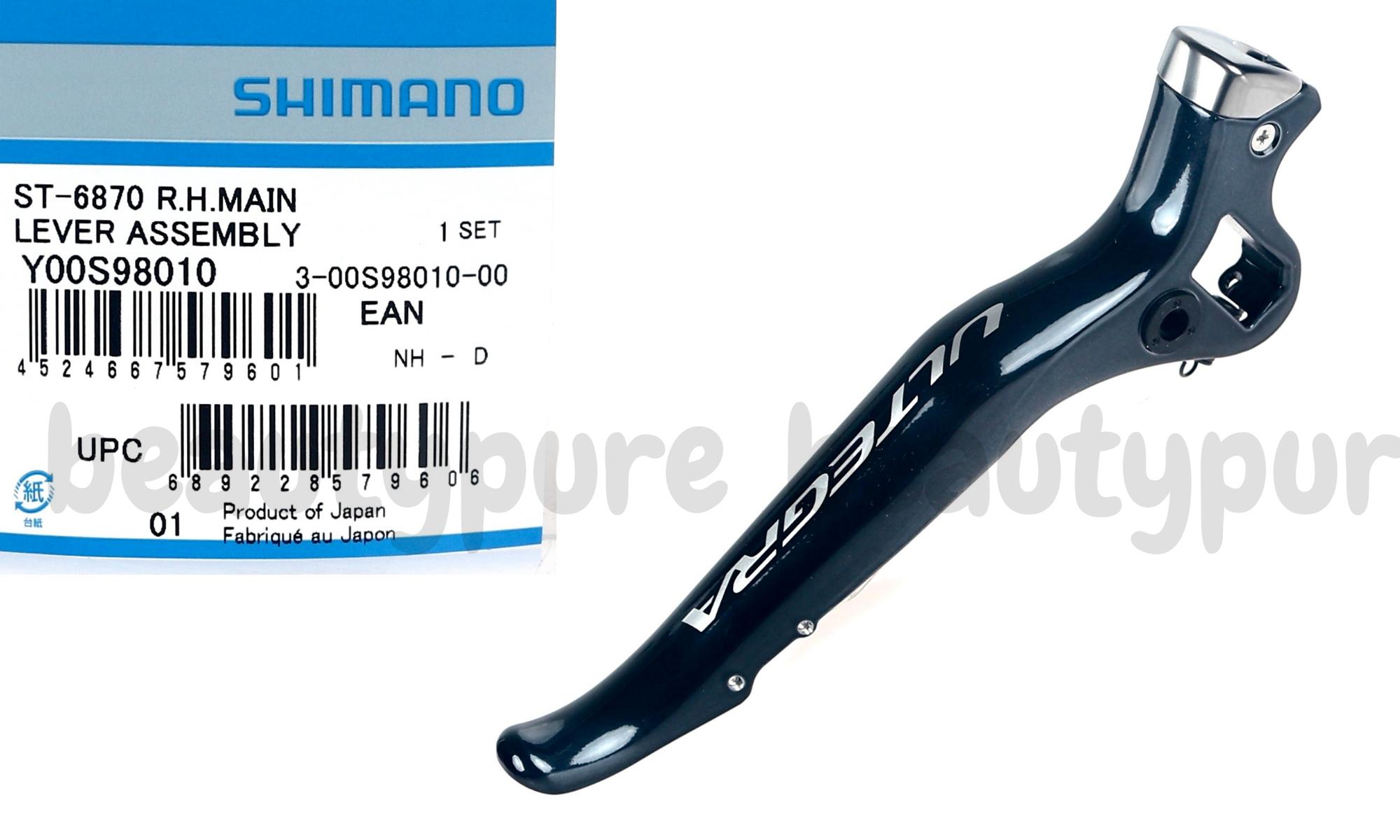 Shimano Ultegra Di-2 Di2 ST-6870-R Shift//Brake Lever Bracket Right Hand