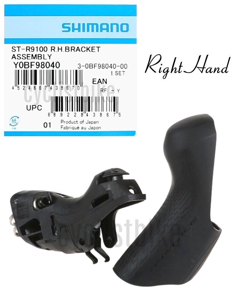 Right Shimano Dura-Ace ST-9001 Right Shift Bracket Assembly NIB Y00G98050