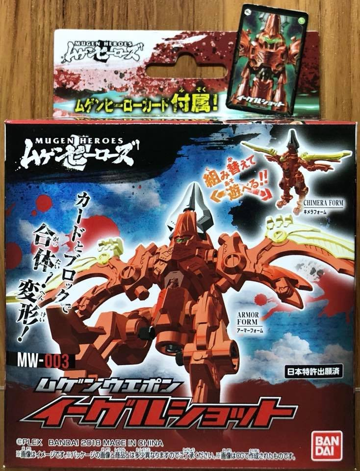 BANDAI Mugen Herroes Mugen Weapon Cobra Chain Hero Card Mini Robot Toy Japan
