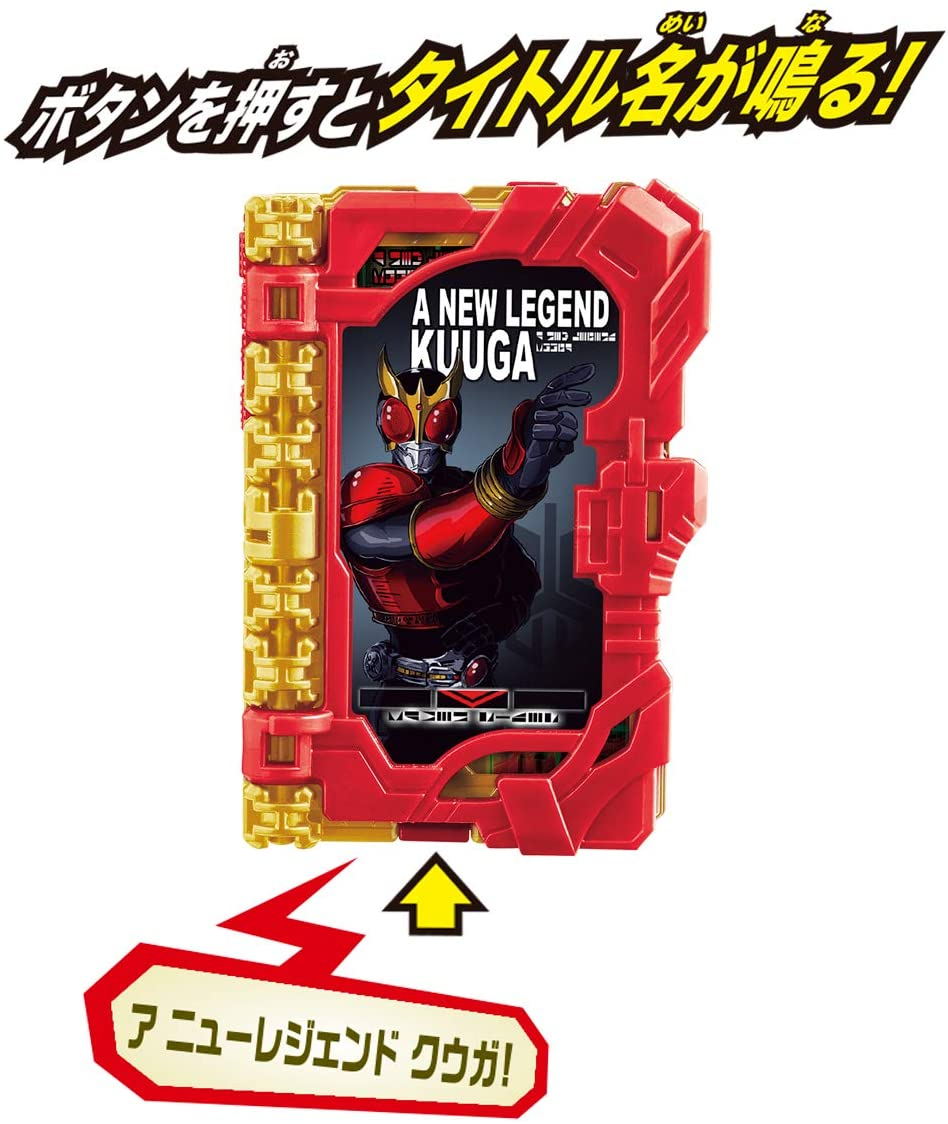 Details about  /Bandai Kamen Rider Saber DX Needle Hedgehog Wonder Ride Book Japan Brand New LTD